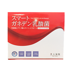 スマートガネデン乳酸菌
